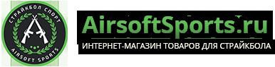 Интернет магазин товаров для страйкбола