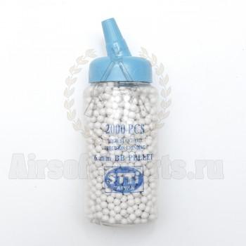 Шары SRC 0,20 (2000 шт) бутылка